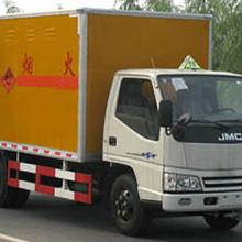 成龙威江铃爆破器材运输车