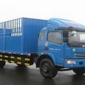 新中绿东风153鲜活水产品运输车