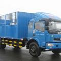 新中绿东风145鲜活水产品运输车