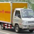 新中绿福田时代爆破器材运输车