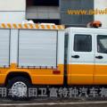 卫富工程抢险车(国3排放)