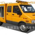 卫富NJ5048TQX3厢式抢险车