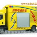 卫富NJ5100TDY 应急电源泵车