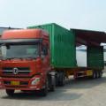 恒超展翼集装箱运输国车