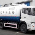 特汽EQ5253GFLT1型粉粒物料运输车