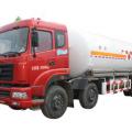 黄海LNG移动液化气体运输车