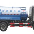 汉福绿化喷洒车 WFA5080GPSEE5