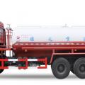 汉福绿化喷洒车 WFA5251GPSE