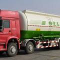 新宏昌天马粉粒物料运输车