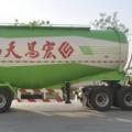 新宏昌天马半挂粉粒物料运输车