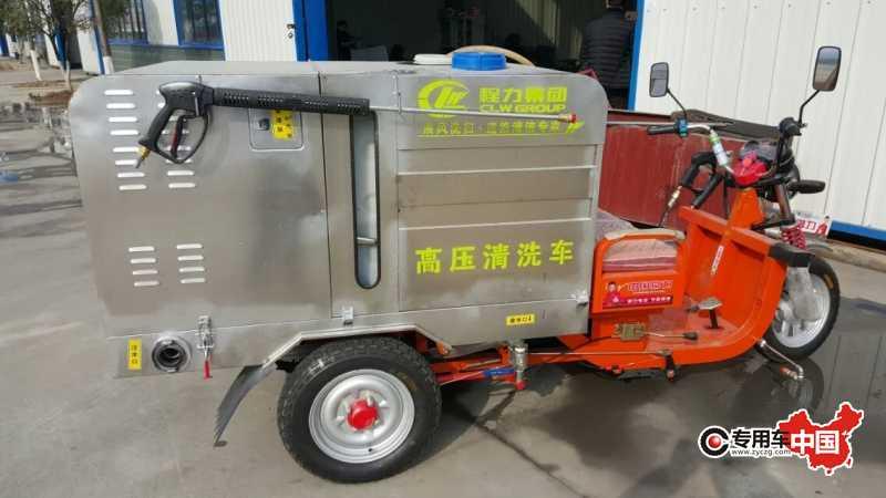 小型电动三轮高压清洗车