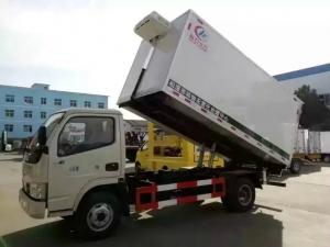 动物无害化处理运输冷藏车