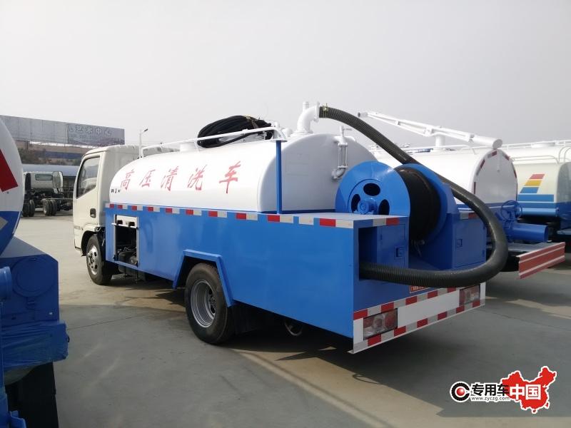 东风凯普特4方高压清洗车