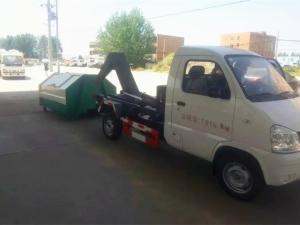 力威解放小型拉臂式垃圾车