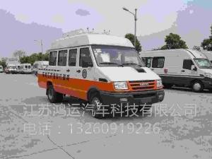 厂家直销 依维柯C67 10-15座电力工程车