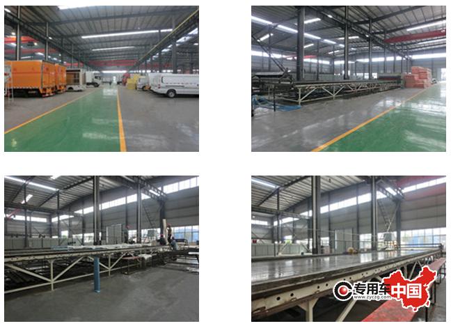 湖北江南专用特种汽车有限公司生产设备2