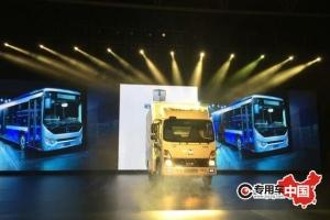 吉利商用车发布新品牌和新战略