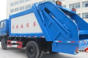 程力压缩式垃圾车报价