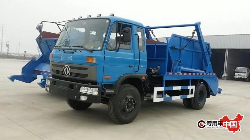 东风145型8方摆臂式垃圾车图片