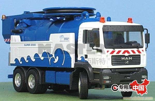 保证危险货物运输安全的方法