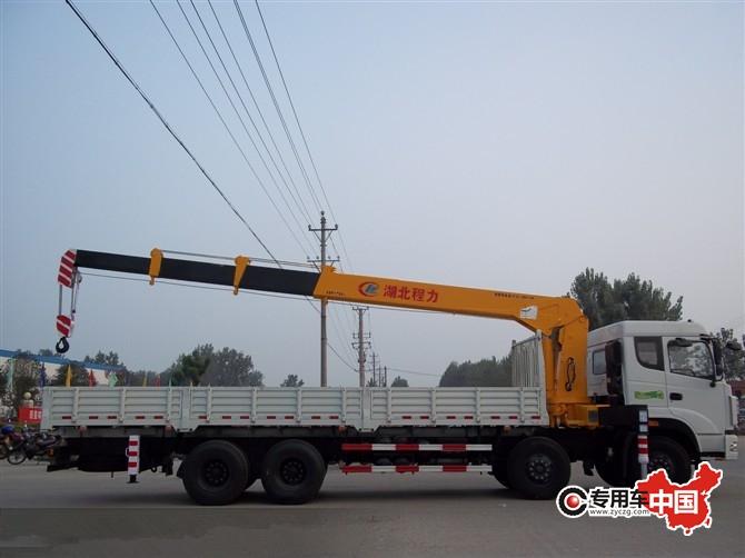 东风天龙12吨随车吊