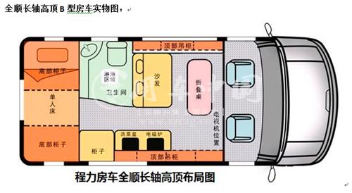 水泥泵车结构图