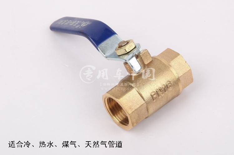 小型铜球阀
