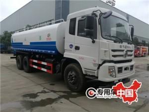 东风国五21吨洒水车