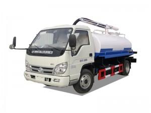 程力福田5吨洒水车