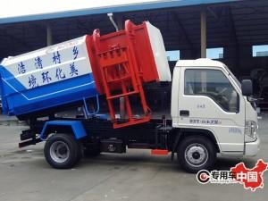 福田挂桶式垃圾车挂桶式垃圾车