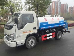 合力福田2吨洒水车