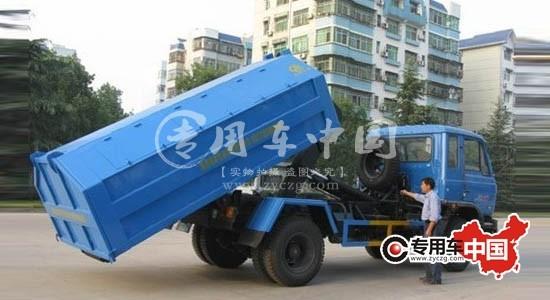 东风153型10方拉臂式垃圾车