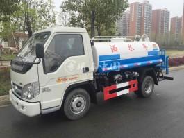 合力福田2吨二手洒水车