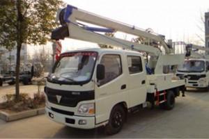 福田双排12米高空作业车主要特点