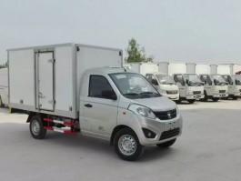 二手福田伽途小型冷藏车