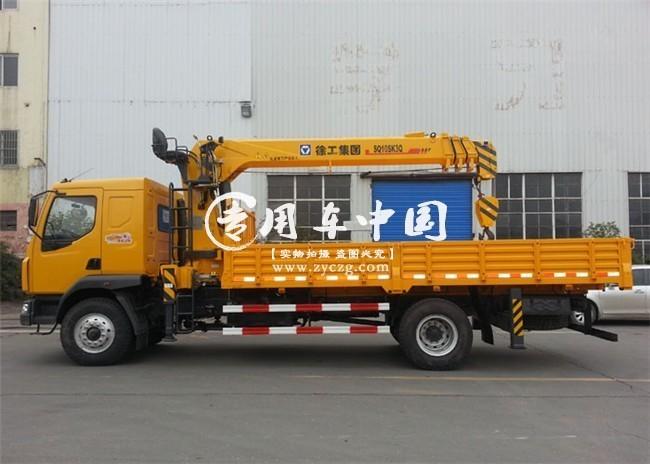东风柳汽6.3吨二手随车吊