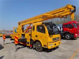 二手东风多利卡18米折臂式高空作业车
