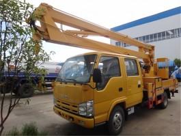 二手江铃12米折臂式高空作业车