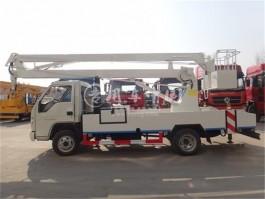 二手最新福田时代12米曲臂式高空作业车