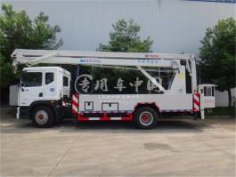 二手东风20米曲臂式高空作业车