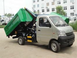 二手长安小型拉臂式垃圾车