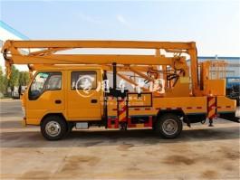二手五十铃14米折臂式高空作业车