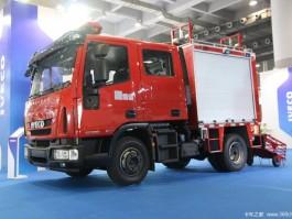 依维柯小型水罐消防车 (5)