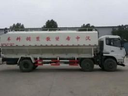 二手15吨散装饲料运输车