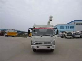 福田二手12吨散装饲料运输车