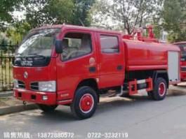 东风3.5吨二手双排消防洒水车