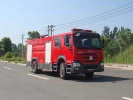 二手豪沃5吨消防车
