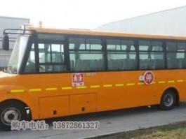 东风42座小学生专用校车