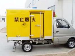 二手福田驭菱爆破器材运输车