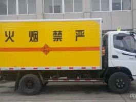 二手福田欧马可厢长5米1爆破器材运输车